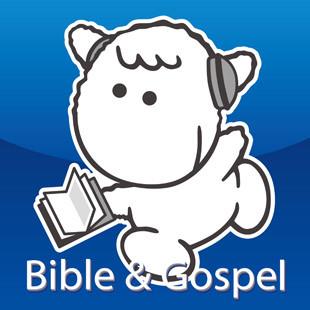 聖書と福音マスコットキャラクター